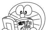 Tranh tô màu doraemon đọc sách