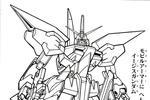 Tranh tô màu Gundam Cầm Súng